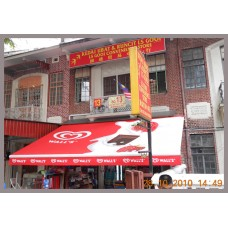 Retractable Awning - Advertisement,  Wall's